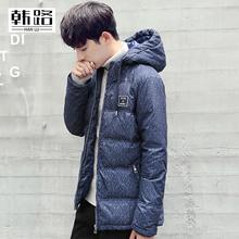 RP 韩版男装 2016冬装新款羽绒服男 连帽休闲加厚羽绒服 男 B502-1