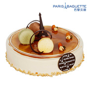埃菲尔摩卡蛋糕3 Eiffel Mocha Cake 3