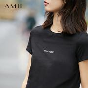 Amii[极简主义]2017夏装休闲修身百搭字母印花短袖纯黑色棉T恤女