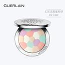 Guerlain Meteorites  Compact Light-Revealing Powder 0.35oz? 10g (# 2 Light)