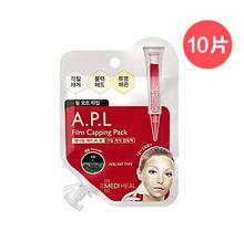 【MEDIHEAL】美迪惠尔 A.P.L角质修护面膜膏 10片装 | 韩国直邮100%正品