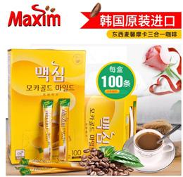 韩国进口 麦馨三合一咖啡Maxim麦可馨速溶咖啡100条装(多省包邮,偏远地区需补运费不含杯子及咖啡勺)