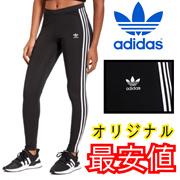 【阿迪达斯】CE2441最低价格! 3条纹紧身裤/绑腿/ 100%正品/裤子