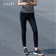 Amii[极简主义]2017春装新品立体剪裁显瘦九分牛仔裤女11761100