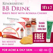 Kinohimitsu BB饮料10s *高评价n评分 -  100%正版鸟巢 - 油性皮肤美丽