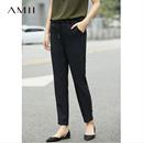 Amii[极简主义] 2017夏气质休闲显瘦九分锥形裤 11761543