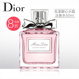 【香港直邮】Christian Dior 迪奥小姐花漾淡香水50ml|清逸闪耀|橙花精粹|Miss Dior Blooming Bouquet Eau de
