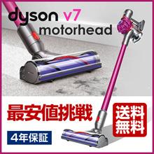 戴森V7 MOTORHEAD [4年保修 - 免费送货 - 无绳手提吸尘器吸尘器戴森数字修身
