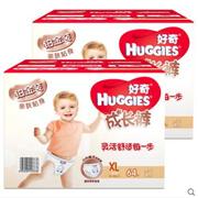 好奇铂金装婴儿成长裤XL64片 拉拉裤 新品首发