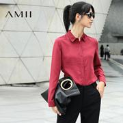 Amii[极简主义] 2016秋新个性前襟镂空拼接翻领大码衬衫11672009