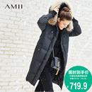 Amii极简韩版貉子大毛领90白鸭绒羽绒服女2018冬新中长款过膝外套