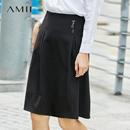 Amii[极简主义]秋装2017新款个性刺绣高腰A字中裙半身裙11774384