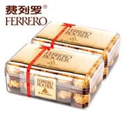 意大利进口Ferrero Rocher费列罗榛果威化巧克力礼盒375g30粒*2盒(两盒包邮,偏远地区需补运费)
