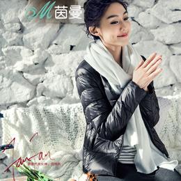 茵曼范玮琪同款2015新款立领羽绒服女修身轻薄羽绒短款8531220105