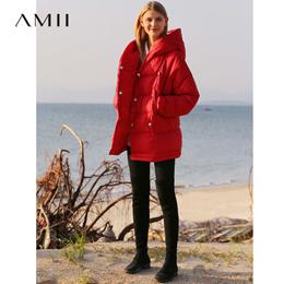 Amii极简韩版小个子90绒白鸭绒羽绒服2018冬新连帽oversized外套