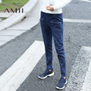 Amii[极简主义]春新品宽松大码高腰水洗牛仔裤女长裤11682852