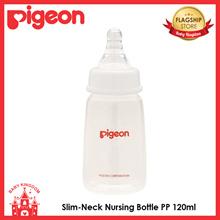 鸽子苗条护理瓶 -  PP(聚丙烯)120ml