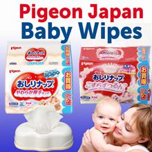 [PIGEON]婴儿湿巾*仅限日本市场*纯净水80片/乳液66片*日本制造