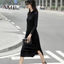 Amii[极简主义]2017春装女新品POLO领拉链修身针织连衣裙11780234
