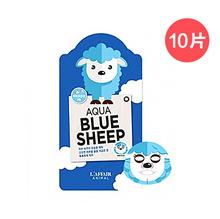 【LAFFAIR】彩虹小羊保湿水样面膜10片装 | 韩国直邮100%正品