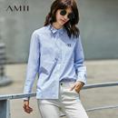 Amii[极简主义]2017秋装新款女大码休闲条纹排扣绣花衬衫11734644