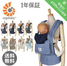 [车优惠券适用的货物]原[口水垫礼物]人机工程学婴儿ERGOBABY婴儿背带1年保修拥抱肩带背带背着串原厂包装相应的允许