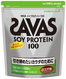 萨瓦斯大豆蛋白100可可味[50份] 1050g日本饮食蛋白