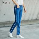 Amii[极简主义]流苏毛边牛仔裤女2017秋装新款水洗高腰修身长裤