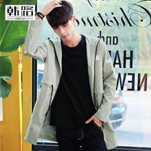 RP 韩版男装 2016新款秋装 男士连帽长款外套 风衣男 B432-1