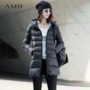 Amii[极简主义]冬90白鹅绒连帽羽绒服轻薄修身中长款大码外套