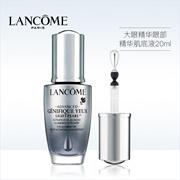 【香港直邮】LANCOME 兰蔻大眼精华眼部精华肌底液20ml平滑细纹|紧致双眸|LANCOME Genifique Yeux Light-Pearl|20ml|100%正品|