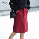 Amii[极简主义]直筒半身裙秋装2017新品通勤百搭微弹A字裙半裙