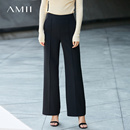 Amii[极简主义] 2017秋装新款直筒拉链中线阔腿休闲长裤11744379