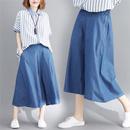 2018夏季新款大码女装宽松高腰显瘦阔腿裤裙 七分裤