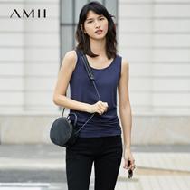 【特价】Amii[极简主义]2017夏新大圆领手工拈褶纯色修身棉弹背心11720550