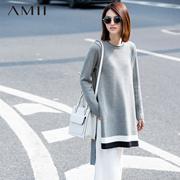 Amii[极简主义]2015冬新女大码修身撞色高开叉长短摆毛衣11581951