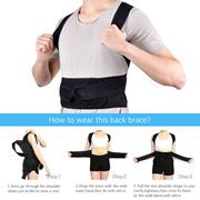 成人背部固定带男女身姿矫正带含支撑板驼背矫正带可代发