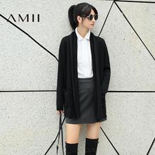 Amii[极简主义]2016秋新品反折领襟贴袋长袖卷边毛衣外套11672044