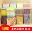 可叠加翻盖式食品密封罐保鲜盒 厨房塑料干货杂粮收纳罐 储物罐