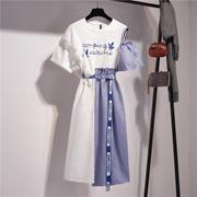 裙子夏装女2018新款韩版露肩拼接条纹不规则中长款休闲显瘦连衣裙