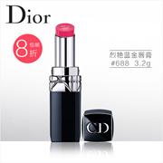 【香港直邮】Christian Dior DIOR迪奥烈艳蓝金美唇膏3.2g|#688 Diorette| 迪奥嫣红|清新宠护|滋养双唇|0 Rouge Dior Baume Natural Lip