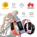 Huawei/华为手环3 /3 Pro /  运动 / 智能 / 手表 / 防水 / 彩屏 / 心率监测 / NFC支付防水GPS