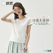茵曼棉素系列 2017夏装新款圆领棉质多色短袖T恤女1872022243
