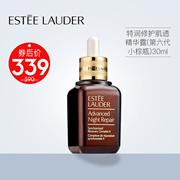 【限时折扣】【券后价339元】【香港直邮】Estee Lauder 雅诗兰黛特润修护肌透精华露(第六代小棕瓶)30ml|修护肌底|滋润肌肤|Advanced Night Repair Complex