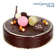 巴黎巧克力蛋糕 Paris Chocolate Cake